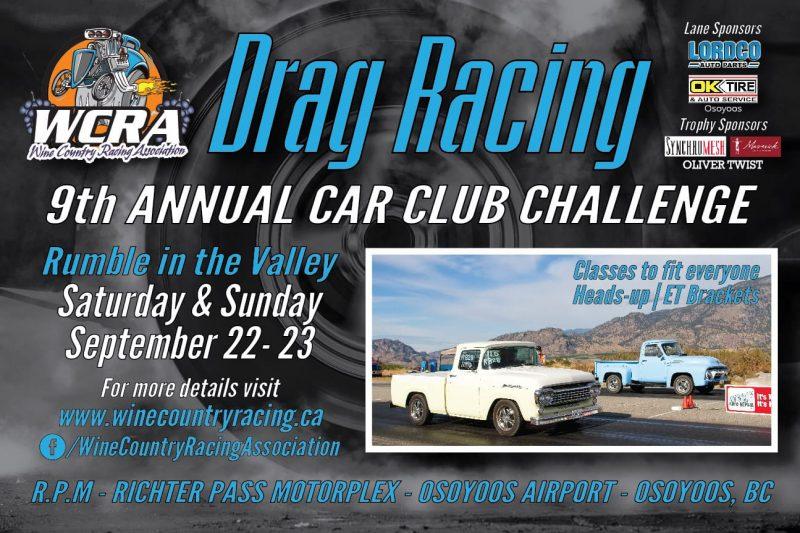 2018 Car Club Challenge
